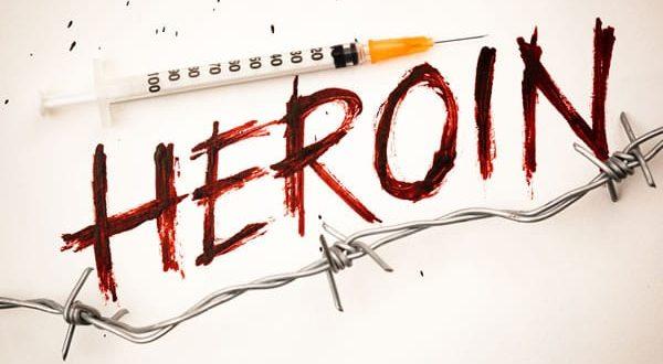 اثرات مخرب مخدر هروئین